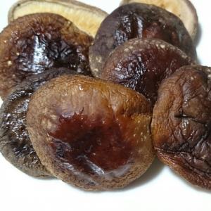 椎茸のグリル焼き
