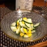 おうち居酒屋、加賀胡瓜と菊の甘酒和え