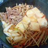 肉豆腐その3