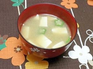 オクラと豆腐のトロトロ味噌汁