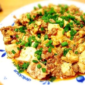 本格的~麻婆豆腐