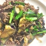コストコのプルコギビーフでなすの韓国炒め