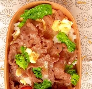 お弁当にも★菜の花牛丼