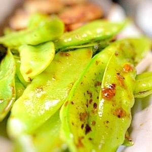 春の簡単料理★オランダ豆のカレーソテー