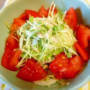 空心菜の新芽と新玉葱のツナマヨサラダ