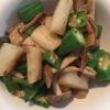 長芋とオクラのバタポン炒め