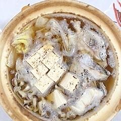 真鱈の鍋物