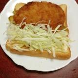 カレーコロッケパン【手抜き☆ランチメニュー】