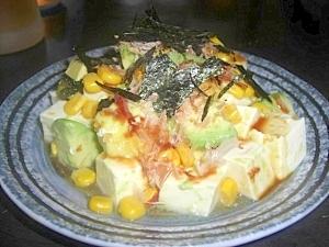 アボカドと豆腐のわさび醤油和え
