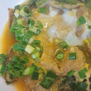 小松菜と椎茸と油揚げの卵とじ