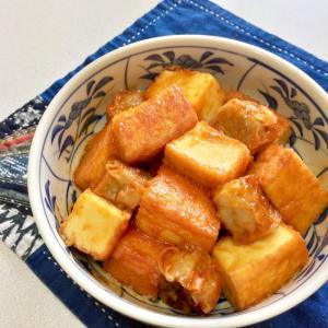 簡単!節約!時短!酢豚風味の焼売と厚揚げの炒め物
