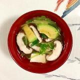 豆苗、木綿豆腐、椎茸、アボガドのお味噌汁