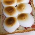 いちごマシュマロトースト