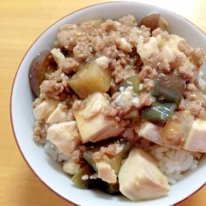 ♡家にある材料で簡単♡麻婆なす豆腐♡