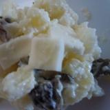 チーズとキュウリのキューちゃんのポテトサラダ