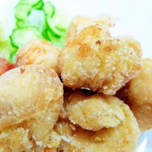 鶏むね肉のやわらか唐揚げ 下処理なし。冷凍にも。