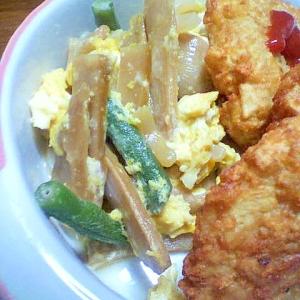 卵とインゲンいため