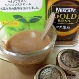 チェリー&木苺 豆乳コーヒー