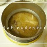 スープジャー利用 舞茸のグリーンカレースープ