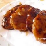 お弁当サイズの照り焼きハンバーグ