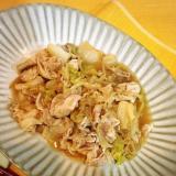 炊飯器で簡単♪豚肉と白菜のトロトロ煮