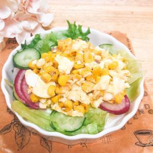 バターコーン卵サラダ