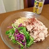 暑い日に*野菜がたくさん食べられる豚しゃぶサラダ