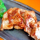 豚モモ肉のソテー・バター醤油