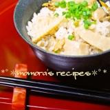 塩麹で簡単コク旨♬アサリとお揚げの筍ご飯