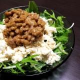 水菜納豆サラダ