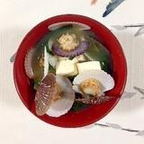 稚貝、にら、塩とうふのお味噌汁