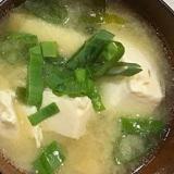 簡単!豆腐のピリ辛味噌汁