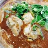 ぷりぷり牡蠣鍋☆濃厚赤味噌仕立て♪卵と豆腐入り