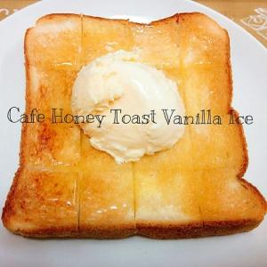 簡単♡カフェのハニートースト♡