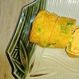 彩りきれいなスナップえんどうの卵焼き