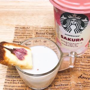 桜ホワイトチョコチーズケーキwithミルクプリン