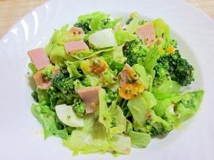 野菜と卵、ハムのオリーブオイル粒マスタードサラダ