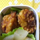 袋で簡単♪鶏の唐揚げ(2020.1.27のお弁当)