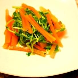 豆苗とにんじんの柚子胡椒酢の物