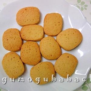 オリーブオイルで♪ソフトチーズクッキー
