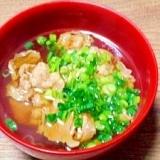 澄んだスープの☆肉吸い