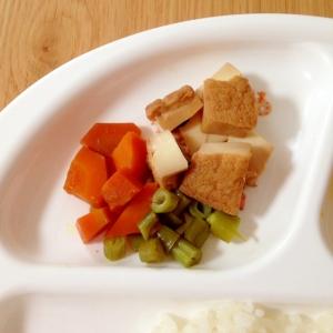 離乳食完了期♪厚揚げと野菜の煮物☆
