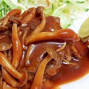 高野豆腐でおいしく!手ごねハンバーグ