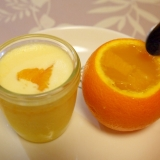 オレンジゼリーinオレンジ