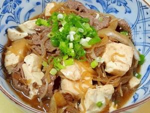 ガッツリ食べたい☆ スタミナ「肉豆腐」