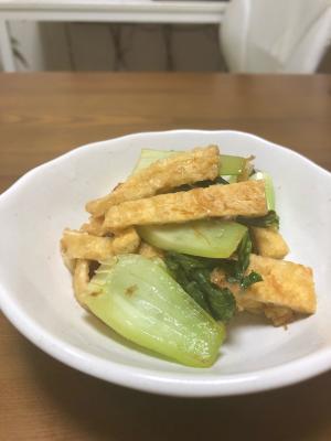 青梗菜とお揚げのオカカ炒め