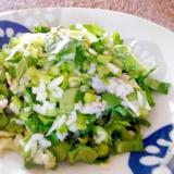 小松菜とチーズのライスサラダ
