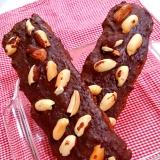 【糖質制限】ダイエットにも♪ピーナッツチョコバー