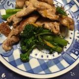 ブロッコリーと豚肉の柚子味噌炒め