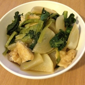 カブと小松菜と油揚げの煮浸し